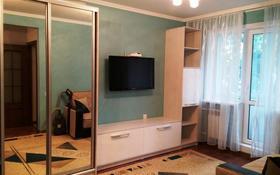 1-комнатная квартира, 36 м² посуточно, Бухар жырау 58 за 5 000 ₸ в Караганде, Казыбек би р-н