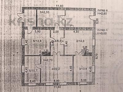 5-комнатный дом, 117.3 м², 6 сот., Жумабаева 147 — Лазо за 10 млн ₸ в Кокшетау — фото 6