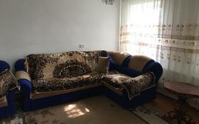 5-комнатный дом, 117.3 м², 6 сот., Жумабаева 147 — Лазо за 10 млн ₸ в Кокшетау