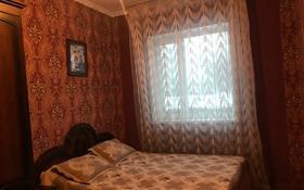 9-комнатный дом, 200 м², 1-й переулок Байзак батыра 68 — Маяковский за 30 млн 〒 в