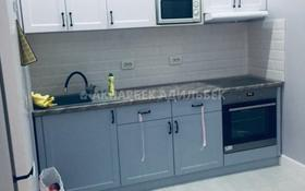 1-комнатная квартира, 46 м², 8/9 этаж помесячно, проспект Улы Дала 6 за 140 000 〒 в Нур-Султане (Астана)