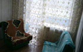 2-комнатная квартира, 43 м², 2/3 этаж посуточно, улица Чапаева 17 — улица Семёновой за 4 000 〒 в Риддере