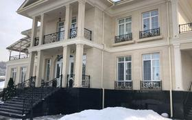 8-комнатный дом, 1000 м², 25 сот., мкр Юбилейный за ~ 2.6 млрд ₸ в Алматы, Медеуский р-н
