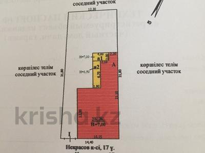 10-комнатный дом, 208 м², 4 сот., Некрасова 17 за 30 млн ₸ в Уральске — фото 2
