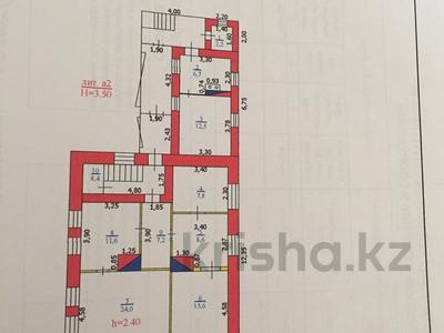 10-комнатный дом, 208 м², 4 сот., Некрасова 17 за 30 млн ₸ в Уральске — фото 4