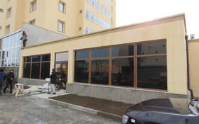 Магазин площадью 95 м², Умай Ана 14 за 25 млн ₸ в Нур-Султане (Астана), Есильский р-н