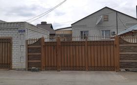 8-комнатный дом, 320 м², 6 сот., Мдс за 65 млн ₸ в Павлодаре
