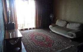 1-комнатная квартира, 40 м², 7/9 эт. посуточно, Шакарима 20 за 5 000 ₸ в Семее