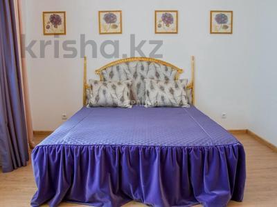 4-комнатная квартира, 156 м², 7/21 этаж, Аль-Фараби 21 за 135 млн 〒 в Алматы, Бостандыкский р-н — фото 9