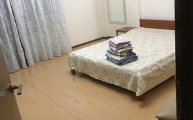 3-комнатная квартира, 120 м², 3/7 этаж посуточно, Кабанбай батыра 13 — Сарайшык за 16 000 〒 в Нур-Султане (Астана), Есиль р-н