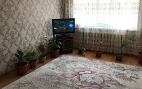 2-комнатная квартира, 50 м², 1/5 этаж, Привокзальный-5 34 за ~ 8.2 млн 〒 в Атырау, Привокзальный-5