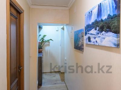 2-комнатная квартира, 46 м² посуточно, Шевченко 75 за 15 000 ₸ в Алматы, Алмалинский р-н — фото 7