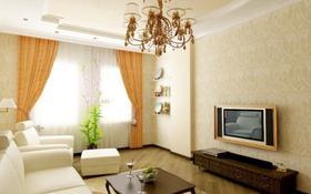 2-комнатная квартира, 85 м², 3/4 этаж посуточно, С.Даумова 23 — Л.Толстого за 12 000 〒 в Уральске
