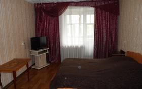 1-комнатная квартира, 40 м², 3/10 эт. посуточно, Шакарима 15 — Кабанбай батыра за 4 500 ₸ в Семее
