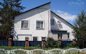 7-комнатный дом, 250 м², 16 сот., Байжанова за 45 млн ₸ в Павлодаре