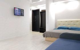 1-комнатная квартира, 33 м², 3/5 этаж посуточно, проспект Нурсултана Назарбаева 57 — Абая за 10 000 〒 в Кокшетау