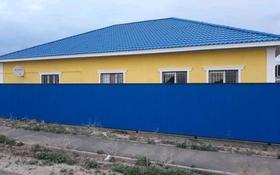 5-комнатный дом, 175 м², 8 сот., Водников-3 36 за 18.5 млн ₸ в Атырау