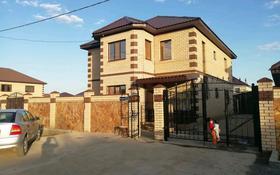 5-комнатный дом, 240 м², 10 сот., Бирлик 477 — Новый за 40 млн 〒 в Актобе