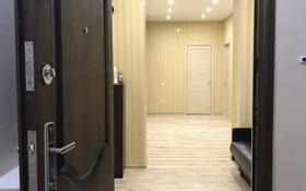 4-комнатная квартира, 130 м², 9/9 этаж, Гагарина 197 за 34.5 млн 〒 в Костанае