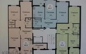 2-комнатная квартира, 72 м², 1/9 эт., 32Б мкр, 32Б мкр 4 за 11.5 млн ₸ в Актау, 32Б мкр