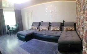 2-комнатная квартира, 46 м², 1/5 этаж, Кирова 57 за 11.7 млн 〒 в Усть-Каменогорске