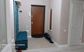2-комнатная квартира, 90 м², 4/9 этаж, Ораза Татеулы 5а за 23 млн 〒 в Актобе, мкр. Батыс-2