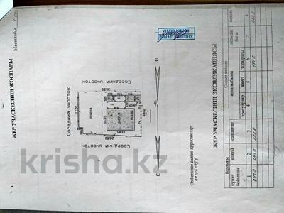 4-комнатный дом, 110 м², 6.4 сот., Ушакова 19 — Талкибаева за 19 млн ₸ в Талдыкоргане — фото 19