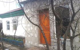 3-комнатный дом, 50 м², 6 сот., Переулок Пржевальского 23 — Пржевальского за 6.7 млн ₸ в Семее