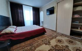 1-комнатная квартира, 32 м² посуточно, Нуркена Абдирова 34/3 — Гоголя за 5 000 〒 в Караганде, Казыбек би р-н