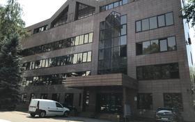 Офис площадью 2100 м², Чайковского за 5 000 〒 в Алматы, Алмалинский р-н