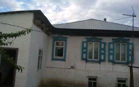 1-комнатный дом, 40 м², 2 сот., 20 квартал Найманбаева 240 — Пристиниская за 2.8 млн 〒 в Семее