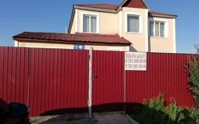 5-комнатный дом, 185 м², 10 сот., Малайсары батыр 14 за 35 млн 〒 в Нур-Султане (Астана), Есильский р-н