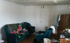 2-комнатный дом помесячно, 50 м², 10 сот., Фрунзе — Ауэзова за 30 000 〒 в Капчагае