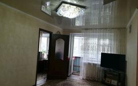 2-комнатная квартира, 44.1 м², 4/5 этаж, Гагарина 15 за 4.3 млн 〒 в Рудном