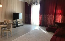 3-комнатная квартира, 127 м², 4/6 этаж, Шарля де Голля 9 за 109 млн 〒 в Нур-Султане (Астана), Алматы р-н