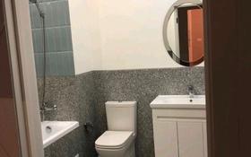 2-комнатная квартира, 50 м², 6/9 эт. поквартально, Керей Жанибек хандар 15 — Мангилик ел за 150 000 ₸ в Нур-Султане (Астана), Есильский р-н