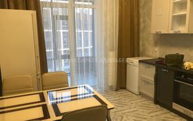 2-комнатная квартира, 75 м², 6/7 этаж помесячно, проспект Кабанбай Батыра 5/3 за 220 000 〒 в Нур-Султане (Астана)