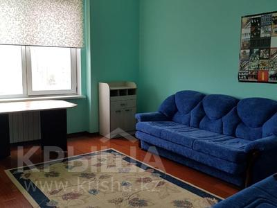 3-комнатная квартира, 130 м², 9/14 эт. помесячно, Азербайжана Мамбетова 16 за 220 000 ₸ в Нур-Султане (Астана), Сарыаркинский р-н — фото 8
