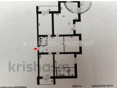 4-комнатная квартира, 170 м², 4/12 этаж, Кенесары за 50 млн 〒 в Нур-Султане (Астана), р-н Байконур — фото 9