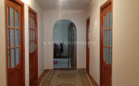 5-комнатный дом помесячно, 130 м², 5 сот., мкр Туркестан за 150 000 〒 в Алматы, Алатауский р-н