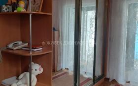 5-комнатный дом помесячно, 130 м², 5 сот., мкр Туркестан за 110 000 〒 в Алматы, Алатауский р-н