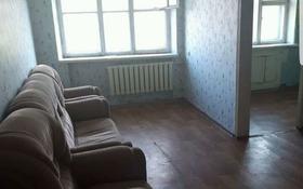 2-комнатная квартира, 45 м², 2/4 этаж, Абая 148 — Ы Алтынсарина за 7 млн 〒 в Кокшетау