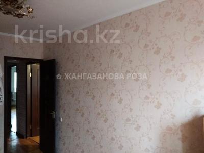 3-комнатная квартира, 65 м², 5/5 этаж, Карасай Батыра за 20.5 млн 〒 в Алматы, Алмалинский р-н