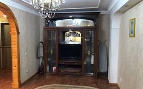 2-комнатная квартира, 45 м², 4/5 эт. помесячно, Лободы 34 за 100 000 ₸ в Караганде, Казыбек би р-н