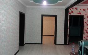 3-комнатный дом, 115 м², 5 сот., Отырар 13/1 — Евразийская за 21.5 млн 〒 в Уральске