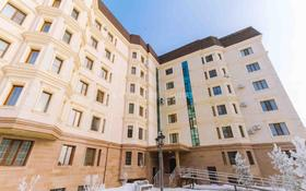3-комнатная квартира, 140 м², 6/6 этаж, Кайыма Мухамедханова 7/1 за ~ 65.6 млн 〒 в Нур-Султане (Астана)