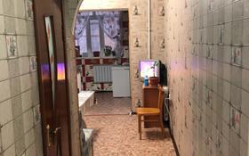 3-комнатная квартира, 66.7 м², 3/5 эт., Асылбекова 86 за 10 млн ₸ в Жезказгане