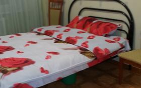 3-комнатная квартира, 70 м², 3/5 эт. посуточно, Братьев Жубановых 287 — 8 мкр за 10 000 ₸ в Актобе