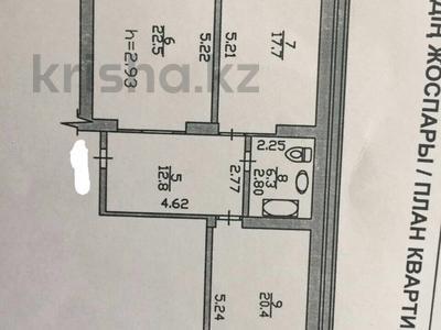 2-комнатная квартира, 83 м², 3/14 эт., Айманова 65 — Джамбула за 50 млн ₸ в Алматы, Алмалинский р-н