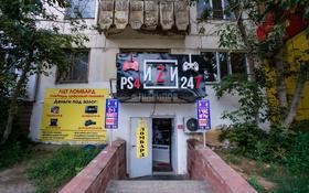 Помещение площадью 404 м², проспект Республики 71 — Алии Молдагуловой за 25 млн ₸ в Астане, Сарыаркинский р-н